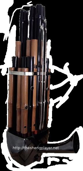 24 reeds Sheng