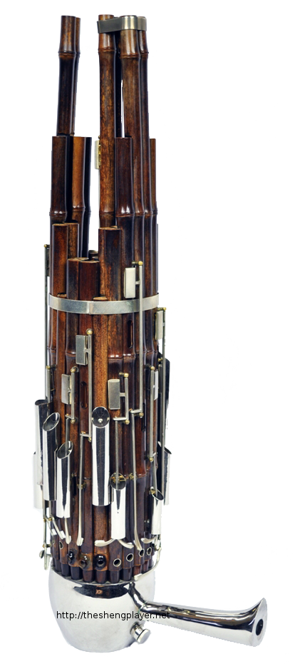 37 reeds Sheng