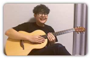 Guitar & Ukulele Teacher
